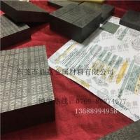 高品质高质量钨钢板