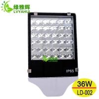 供应LED路灯  道路灯 LED高杆灯 照明灯