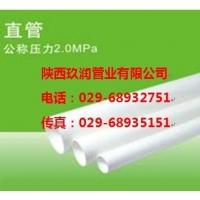 陕西玖润牌高结晶聚丙烯供热水管