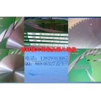 机电设备行业进口兼房铝材锯片405*3.2*80*D