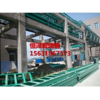工厂阶梯式玻璃钢电缆桥架