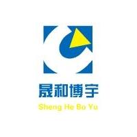 沁阳市晟和博宇科技有限公司