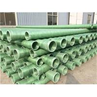 玻璃钢管道  排水管道  电缆保护管 品质保障