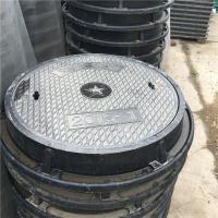 河北厂家专业定制防盗玻璃钢井盖600 玻璃钢子盖  市政井盖