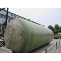 秦皇岛玻璃钢化粪池1-100  消防水池  隔油池 固液分离