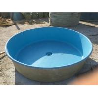 青岛供应玻璃钢鱼缸1000*500*5 鱼苗孵化池 暂养桶