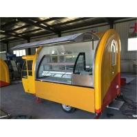 玻璃钢餐车 多功能餐车 早餐车