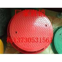 高质量圆井盖 高分子树脂复合井盖 玻璃钢井盖