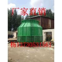 特价冷却塔10T-1000T玻璃钢冷却塔冷却水塔注塑机工业设