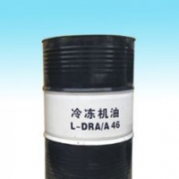 昆仑冷冻油DRA-A46