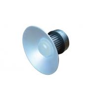 永朗照明高空厂房用灯大角度LED工矿灯经济型