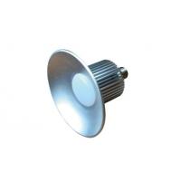E40灯头型一体式LED工矿灯永朗照明