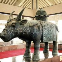 威宇经典铜装饰铜雕塑系列铜雕塑1