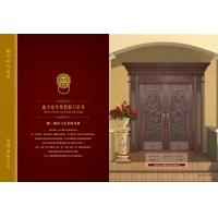 威宇經典銅裝飾別墅門系列