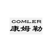 comler