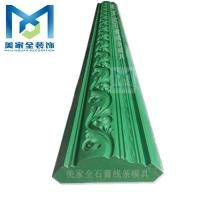 广东广州石膏线模具 A119-凤尾角线模具 美家全