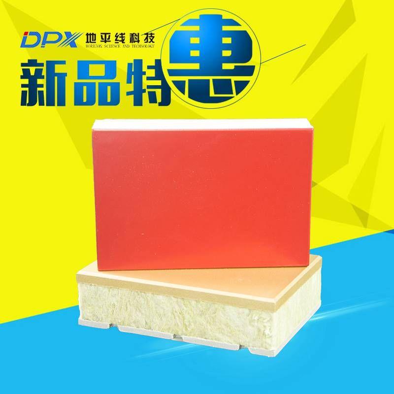 预制外墙防火一体化板专业生产