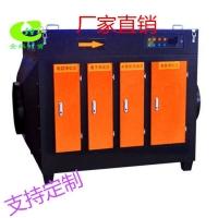 光氧废气处理设备节能环保