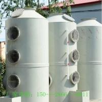 喷淋塔废气处理设备节能环保
