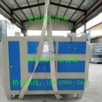 活性炭废气净化器节能环保JYCB-HXT-3000