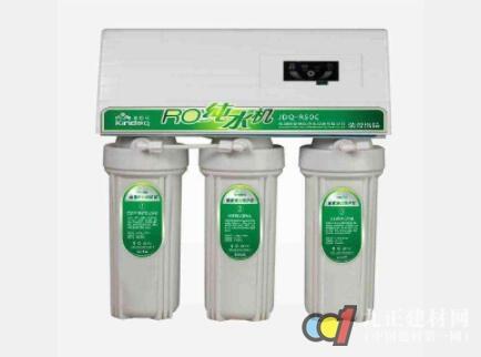 净水器类型