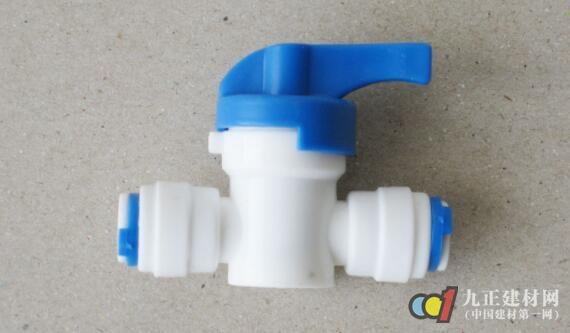 净水器配件-净水器开关