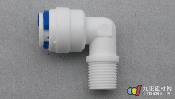 净水器配件-弯管