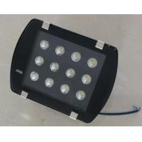 LED投光灯,LED投射灯,节能投光灯