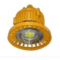 LED防爆灯,危险防爆灯,大功率防爆灯