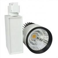调光轨道灯,轨道灯,LED轨道灯