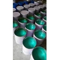 乙烯基环氧玻璃鳞片胶泥