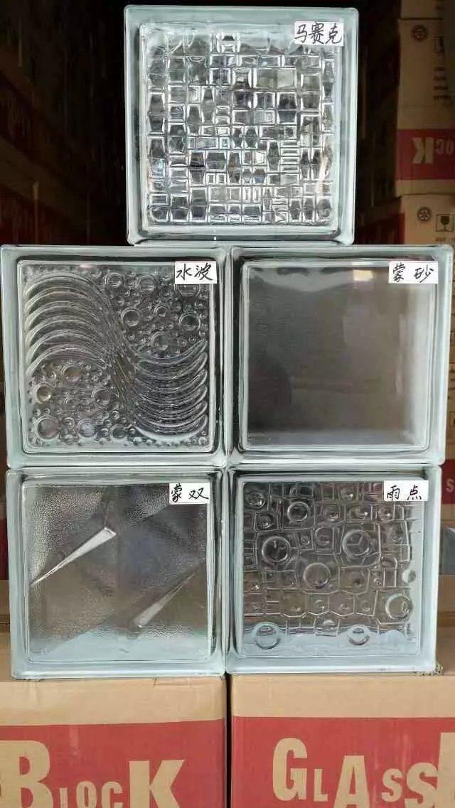 四川华玻——玻璃砖