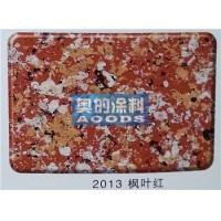 武汉仿面砖漆 奥的健康环保水性漆
