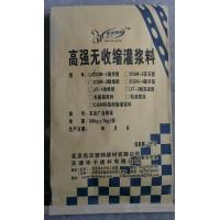 高强无收缩灌浆料/设备基础灌浆料东洋特材天津灌浆料