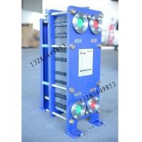 供应DFM5-5铜线用拉丝油冷却专用热交换器