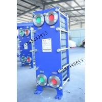供应煤化工设备齿轮油冷却专用热交换器
