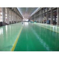 南京环氧地坪、耐磨地坪、密封固化剂