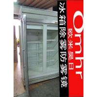 冰箱玻箱门电热玻璃除雾玻璃