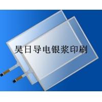 昊日导电油墨导电银浆HE-6106B8