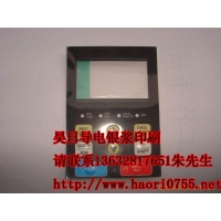 昊日导电油墨导电银浆Ha-3106B