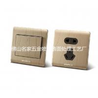 来料代加工 墙壁开关 插座面板 不锈钢/铝合金 仿木纹效果