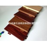 来料代加工 各种装饰建材 铝合金仿木纹板 热转印表面处理