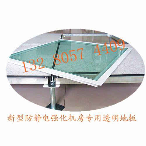 机房防静电玻璃地板