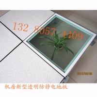机房透明玻璃地板、机房可视化观察窗招商