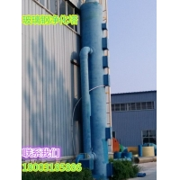 忻州玻璃钢净化塔环保设备 酸雾净化塔