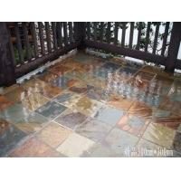 天然锈色板岩地砖 室内室外仿古砖 别墅庭院防滑青石板文化石瓷