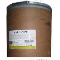 VCI-309 防锈粉 VPCI-309 美国歌德产-烟台宝