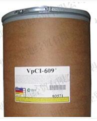 VCI-609 防锈粉 VpCI-609 美国CORTEC-