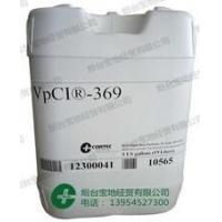 VCI-369 防锈油 VpCI-369 美国CORTEC-