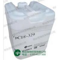 VCI-329 防锈油 VPCI-329 美国歌德-烟台宝地